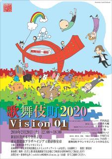 vision01m.jpg